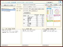 cb002pro_report