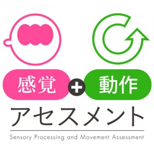 spma_logo